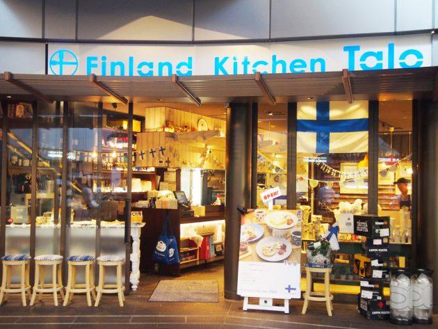 フィンランドキッチンTalo